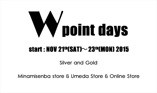 wpoint_151116_02