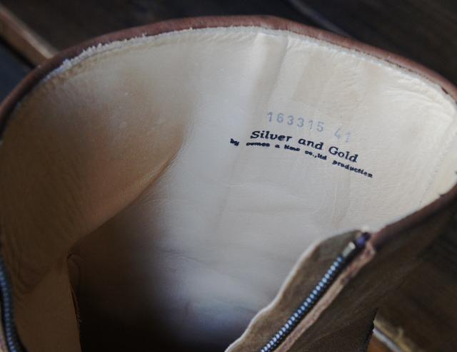 nonnative-boots8