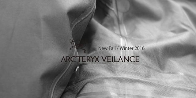 arcteryxveilance_20161021_01